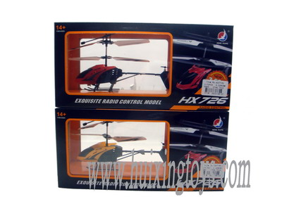 3.5 FUNCTION R/C HELICOPTER WITH LIGHT