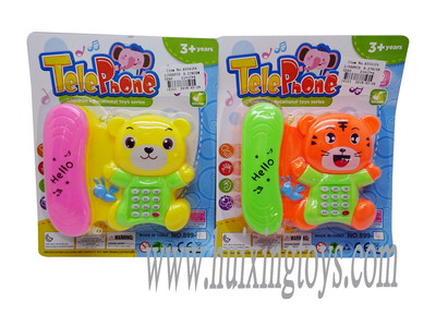 WITH LIGHT MUSIC  BEAR THE TIGER TELEPHONE