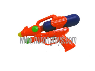 WATER GUNSOLID COLOR