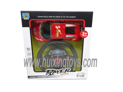 TWO FUNCTION R/C CAR